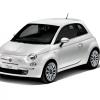 Foto gallery 0 per l'Offerta Noleggio lungo termine Fiat 500