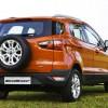 Foto gallery 0 per l'Offerta Noleggio lungo termine Ford Ecosport BULK