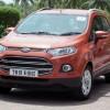 Foto gallery 1 per l'Offerta Noleggio lungo termine Ford Ecosport