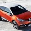 Foto gallery 3 per l'Offerta Noleggio lungo termine Renault Captur