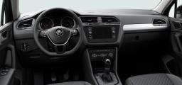 Volkswagen Tiguan gallery-0