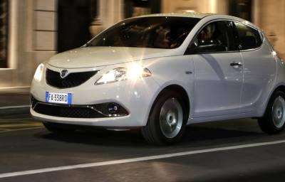 Noleggio lungo termmine Lancia Ypsilon - Offerta Be Free PRO